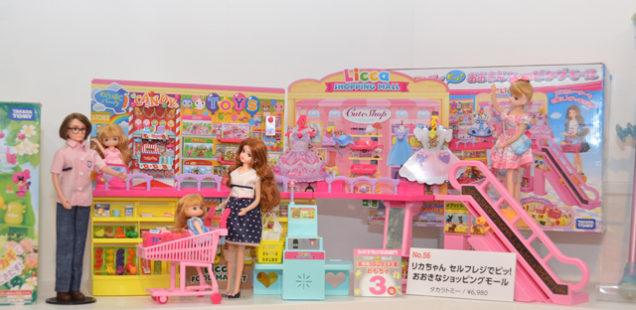 リカちゃん セルフレジでピッ!おおきなショッピングモール