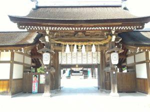 淡路島観光 国生みの神社 伊弉諾神宮