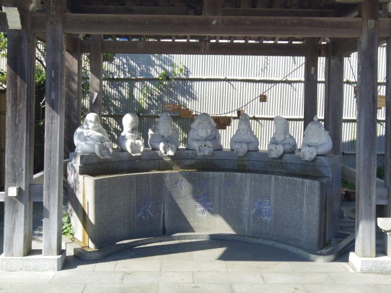 七福神総本山