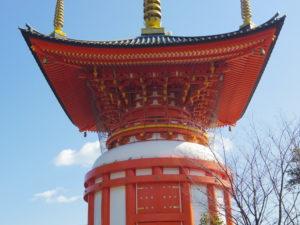 淡路島 七福神めぐり 総本山八浄寺(大黒天様)